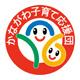 神奈川県子ども子育て支援推進事業
