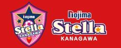 女子プロサッカープレナスチャレンジリーグの「ノジマステラ神奈川」さん