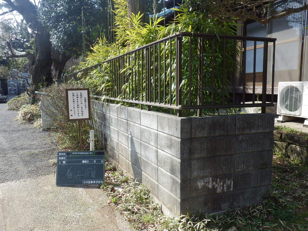 エリ 石井